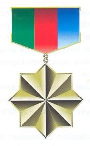 """""""Qızıl Ulduz"""" medalı"""